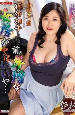 SPRD-1280 The Older Wife Before The Remarriage Partner Is Still Good … Yuki Natsumi