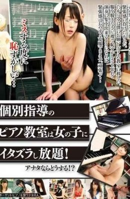 IENE-226 Piano Class Tutoring Is Unlimited Prank A Girl!What Would You!
