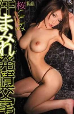 SOE-687 Sakura Here Seen Mating Estrus Sweaty Perfect Body