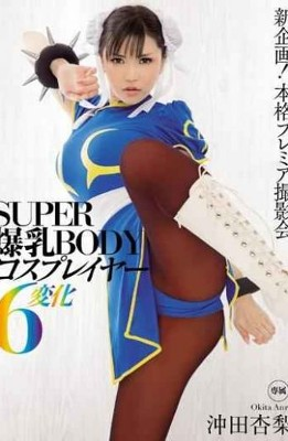 MIDE-248 SUPER Tits BODY Cosplayers 6 Change Okita Anzunashi