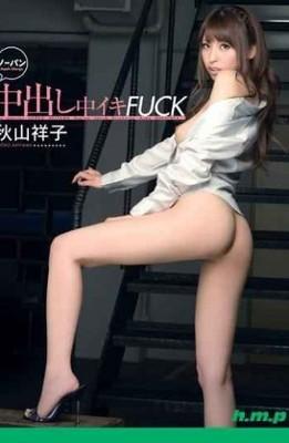 HODV-20687 Sachiko Akiyama Iki Pies FUCK In Panties