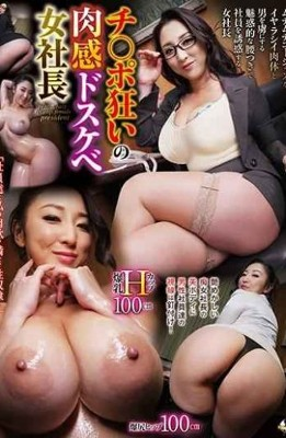 PORN-012 Ji  Po Crazy Sensual Dirty Female President