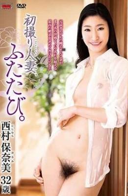 JURA-27 First Shot Married Woman Again. Honami Nishimura