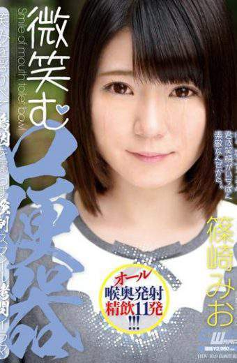 CWM-250 Mio Shinozaki Smile Mouth Toilet