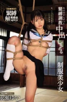 MUDR-109 From That Day On … Yui Nagase A Beautiful Girl In Uniform Bondage Training