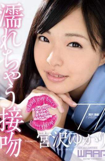 WWW-051 Yukari Miyazawa Wet Would Kiss