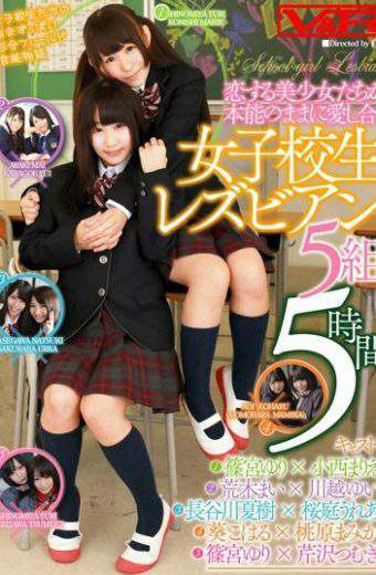 VRTM-220 5 Hours School Girls Lesbian