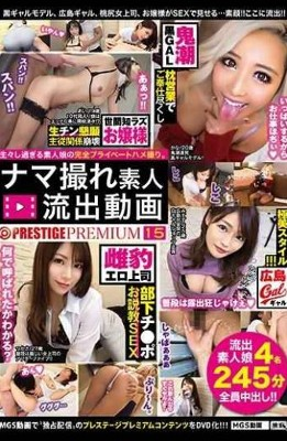 DNW-081 Raw Shooting Amateur Leaked Video 15