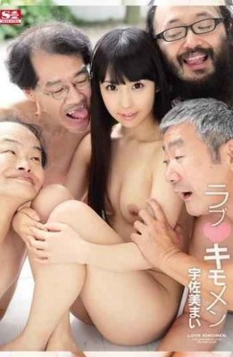 SNIS-303 Love Kimomen Usami Mai