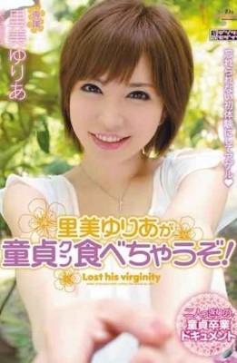 MIDD-914 Yuria Satomi Is I'm Going To Eat Virgin Kun!