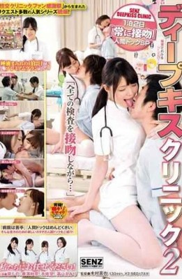 "SDDE-391 Deep Kiss Clinic 2 1 Night 2 Days ""Always Kiss"" Complete Medical Checkup SP"