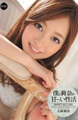 IPZ-108 Sweet Rina Ishihara Activity Of Well-Rina And I