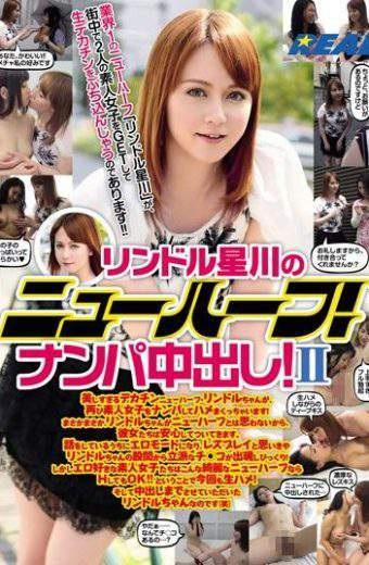XRW-241 Rindoru Hoshikawa Transsexual