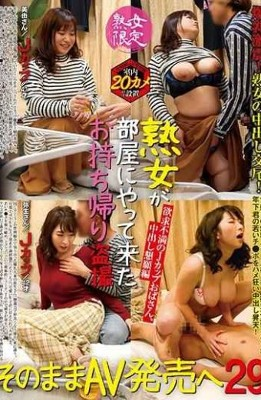 JJBK-031 Mature Woman Only Mature Woman Came To Room Takeaway Voyeur As It Is To AV Release 29 Frustrated J Cup Aunt Creampie Appeal Edition Miyu  J Cup  41 Years Old Yayoi  J Cup  42 Years Old