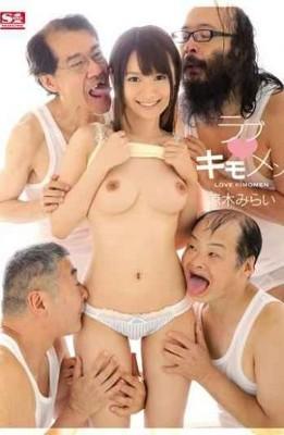 SNIS-312 Love  Kimomen Suzuki Future