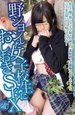 IENE-247 Punishment In School Girls SEX With Field Application