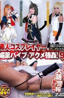 ZMEN-053 Strong Amateur Cosplayers With Aphrodisiac Vibes! 9