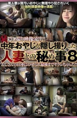 DIPO-080 Secret Hidden Video Leaked! !! Middle-aged Father Secretly Hidden With A Married Woman 8 I Was Put On The Mouth Of My Uncle And I Got Caught Up Until The End! !!