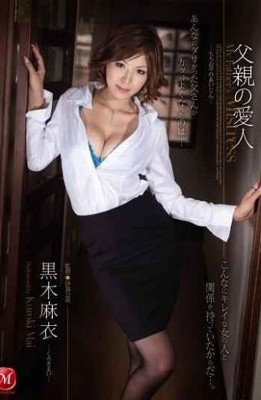 JUC-212 His Father's Mistress Mai Kuroki