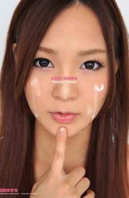 IPZ-122 LOVE SEMEN Momota Yukina