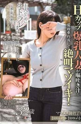 SDNT-024 A Real Amateur Married Woman Case20 Apparel Part-Timer Michie Ichihashi pseudonym 32 Years Old Okinawan Mazomes Training Approved Netorare