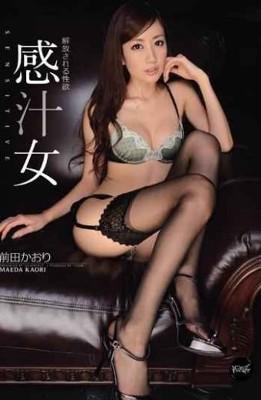 IPZ-126 Feeling Juice Woman Kaori Maeda