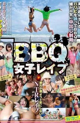 SVDVD-794 BBQ Barbecue Women's Les  BBQ By Inviting Parisi Playing In The Sea! Sanctioned Vaginal Cum Shot By Disliked Woman