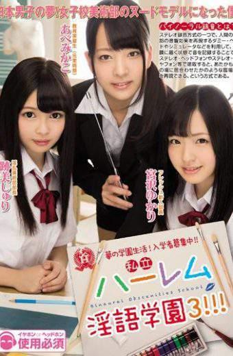 MIAD-994 Abe Mikako Atomi Shuri Miyazawa Yukari