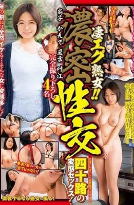 JKSR-446 Amazing Egg Mature Woman! !! Dense Sexual Intercourse The Transformation Desire Of An Ordinary Aunt Will Come True. Forty Sex Metamorphosis! Naoko Kaede Natsuha Kanoe