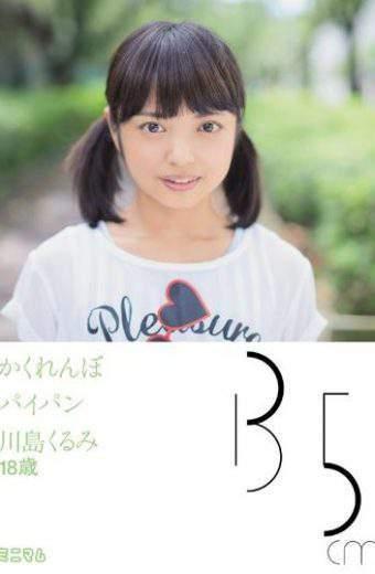 MUM-269 Beautiful Girl Shaved 135cm