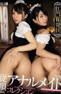 MISM-175 Anus W Madness Obedience Anal Maid Collection Mihina Yukina Sakurami