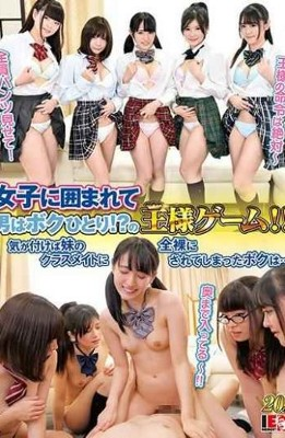 IENF-085 I'm The Only Man Surrounded By Girls!  King Game! !! When I Noticed I Was Stripped Naked By My Sister's Classmate …