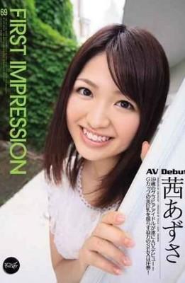IPZ-130 IMPRESSION69 Akane Azusa FIRST