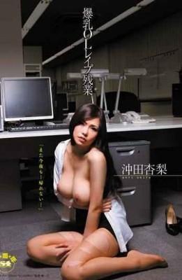 SOE-719 Okita Apricot Pear Rape Big OL Overtime
