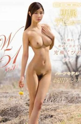 EBOD-516 E-BODY Exclusive Debut Humanity For The First Time Meet The Ultimate Constricted Body Half Model Shirota Anna
