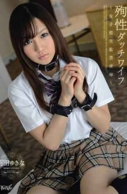 IPZ-140 Sex Doll-school Girls Confinement Rape  Momota Yukina