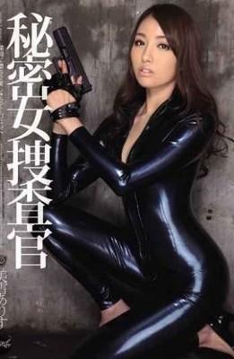 IPZ-141 Secret Female Investigator Miyuki Alice