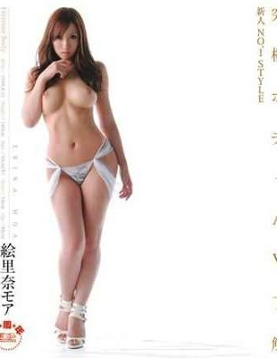 SOE-724 More Understanding Erina Body NO.1STYLE Rookie Ultimate AV Blu-ray Disc