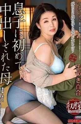 SPRD-1287 Mother Fucking Cream Pies My Mother's First Cum Shot Sayuri Yuri