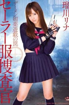 SOE-737 Rukawa Trap Of Yu-Gi-Oh Lina Aphrodisiac Investigator Cum Sailor