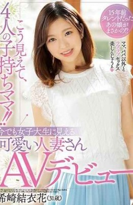 MIFD-118 It Looks Like This 4 Moms With Children! !! Cute Married Woman's AV Debut That Still Looks Like A College Student Yui Kizaki
