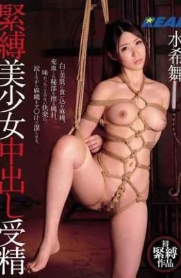 XRW-061 Pies Bondage Pretty Fertilization Mai Mizuki