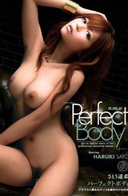 HODV-20744 Nozomi Sato Haruka Tightening The Vagina Intercourse Of Glamorous Beauty Perfect Body