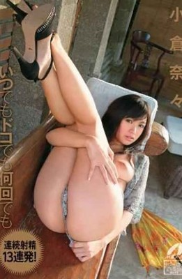 XV-926 13 Continuous Barrage Of Times Ejaculation Anytime And Anywhere!