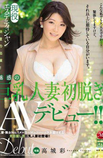 JUY-030 Takagi Akari Married Woman AV Debut
