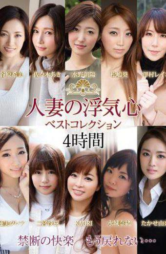 SOAV-023 Wife Of Cheating Heart Best Collection