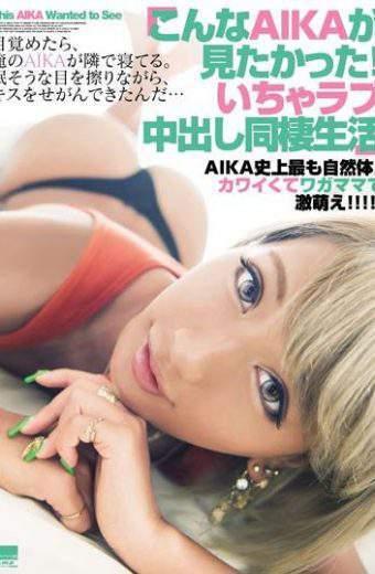 HMPD-10008 AIKA Love Cohabitation Life – HD MP4