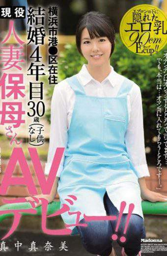 JUY-032 Manonaka Manami 30-year-old AV Debut