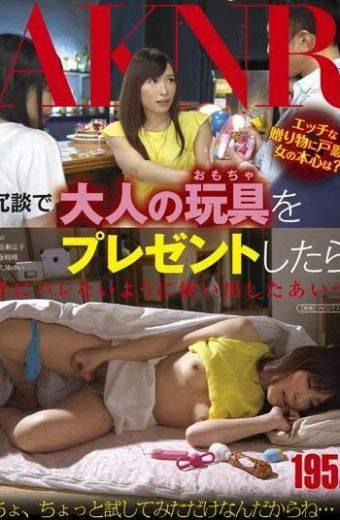 FSET-494 Oba Yui After Gift Toys Adult Joke