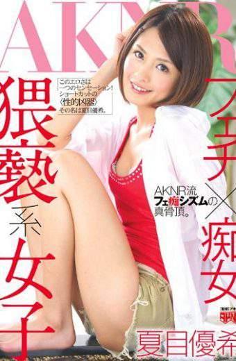 FSET-372 Yuki Natsume Women Obscenity System